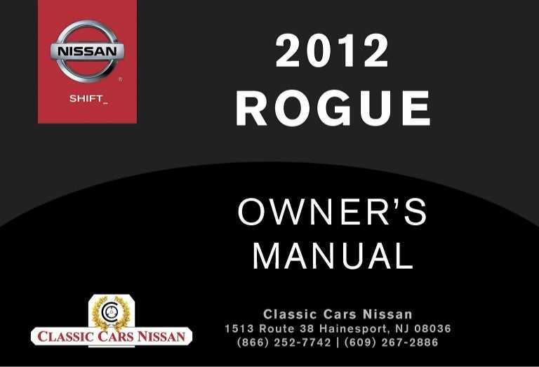 nissan rogue malfunction see owners manual