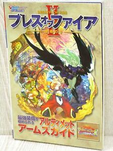 breath of fire 2 instruction manual